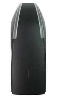 STid ARC-One CSN mullion reader